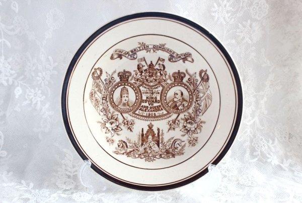 画像1: エドワード7世戴冠記念のディッシュ (1)