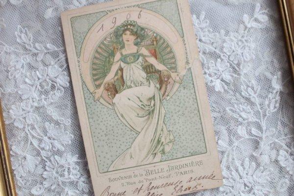 画像1: ミュシャ ポストカード(フレーム付き) (1)